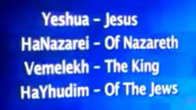 Tekst na krzyżu Jezusa